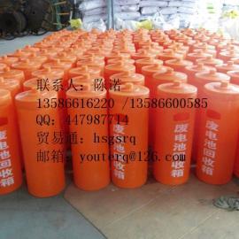 友特容器生产加工分类垃圾箱/废电池回收箱