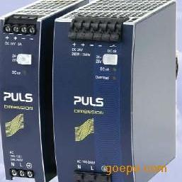 普尔世(PULS) 电源库存大 ML15.051