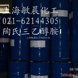 陶氏三乙醇胺,巴斯夫三乙醇胺,台湾东联三乙醇胺
