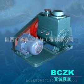 旋片式真空泵、西安2X-70A旋片真空泵、陕西旋片真空泵