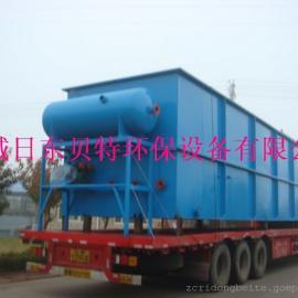 潍坊供应涡凹气浮机、污水处理设备、一体化气浮设备