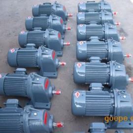 YBCJ112FV1-15KW生产YBCJ112FV1齿轮减速电机 15kw 立式法兰安装