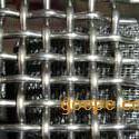 河北厂家供应优质轧花网|轧花矿筛网|不锈钢轧花网