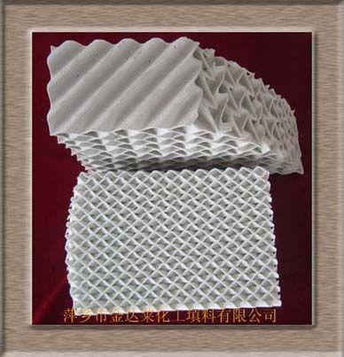 陶瓷孔板波纹填料