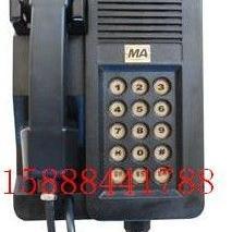 KTH18防爆电话煤矿专用,KTH18防爆电话质量*