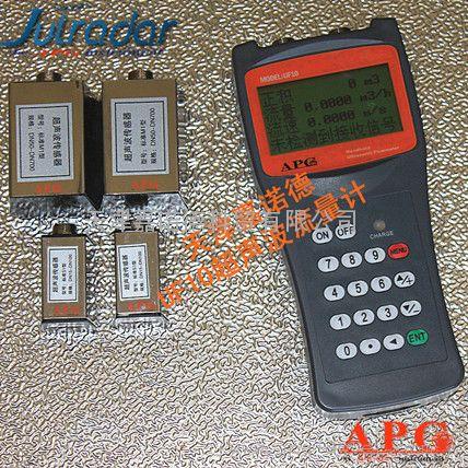 UF10型手持超声波流量计