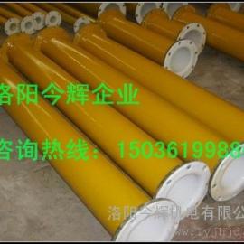 供应排盐水管道 排酸管道 废水输送管道