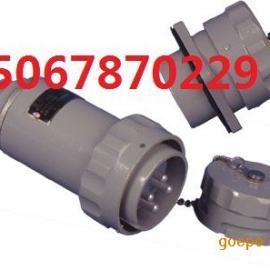 BCL51-25A防爆插接式�B接器