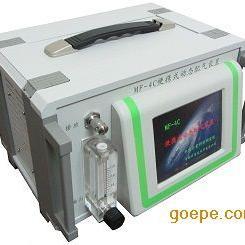 MF-4C便携式六氟化硫标准气体稀释装置
