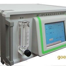 可燃性气体测报仪检定装置