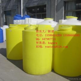 1吨PAC搅拌罐|1立方PAM搅拌桶|PE加药桶