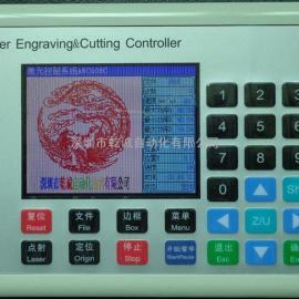 乾诚激光切割控制卡AWC608