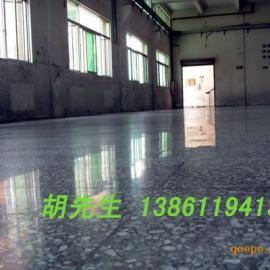 姜堰密封固化剂供应商,江阴环氧砂浆地坪,宜兴环氧防腐地坪