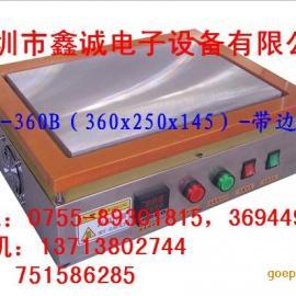 带护栏恒温加热台JR-360B