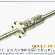 DGC滚珠丝杠,DCT2020-1.5,大导程法兰式单螺母