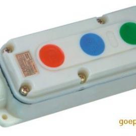 LA5821-3防爆按钮,防爆按钮开关价格
