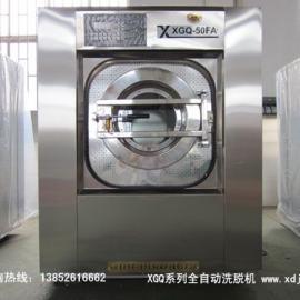 全自动服装水洗机,服装厂大型洗涤设备