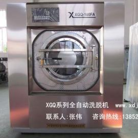 大型洗衣机,大容量全自动洗衣机