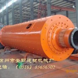 Φ2.4X13米高细球磨机 价格
