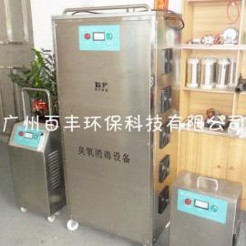 食品车间用臭氧消毒机