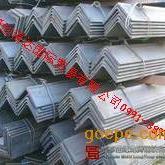 新疆型材专业销售批发包钢不等边角钢