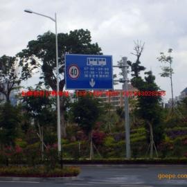 专业道路指示牌提供交通指示牌生产厂家