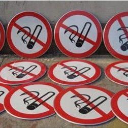 专业制作交通标识牌厂家/各类交通指示牌品质保证
