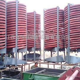 煤矿厂专用洗煤设备 玻璃钢螺旋溜槽