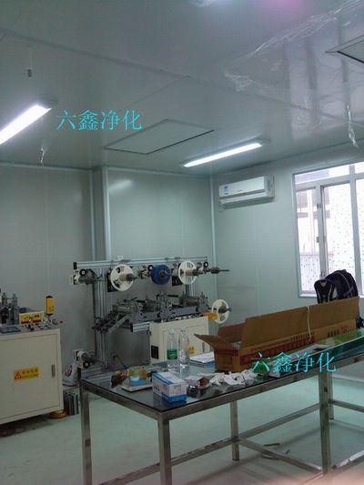 广州LED车间净化装修