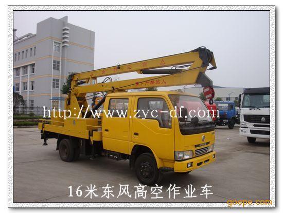 江铃16米高空作业车电力维修专用车