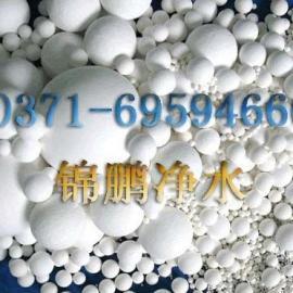 供应活性氧化铝 锦鹏活性氧化铝 活性氧化铝干燥剂