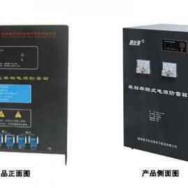串联式电源防雷器价格单相串联式电源防雷箱厂家串联电源防雷箱