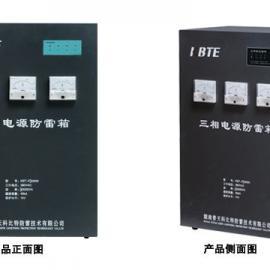 三相串联电源防雷箱价格贵州防雷浪涌保护器厂家三相电源防雷器