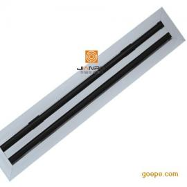 坚品槽型散流器JIANPIN爪形散流器LSD-A线槽风口