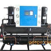 低温冷水机@低温冷水机价格@低温冷水机供应商@鸿宇低温冷水机