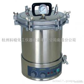 YXQ-LS-18SI 手提式高压灭菌器 江西福建湖南