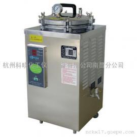 上海博迅 BXM-30R 立式高压灭菌器 江西福建湖南