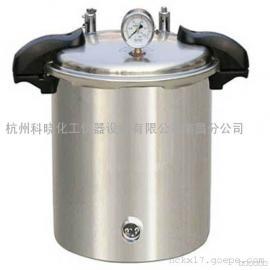 上海博迅 YXQ-SG46-280SA 手提式高压灭菌器