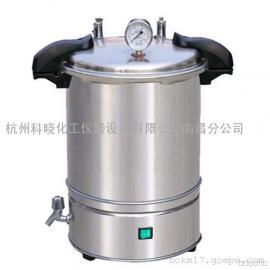 上海博迅 YXQ-SG46-280S 手提式高压灭菌器