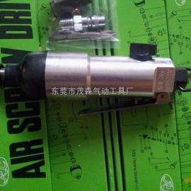 台湾通用RC-4.5S气动风批|RC-4.5气动起子|气动螺丝刀