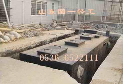 农村污水处理设备|社区一体化污水处理装置