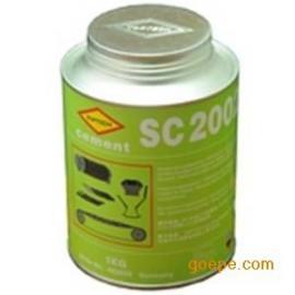 硫化剂的使用方法