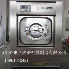 北京酒店、宾馆洗衣房大型工业洗衣机,水洗机酒店洗衣房设备