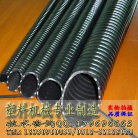 加强筋管机械|塑筋管生产设备厂家|塑筋管生产设备价格