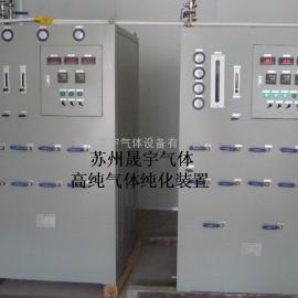 浙江氩气纯化装置氩气纯化机超纯氩气纯化装置
