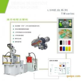 LSR硅橡胶注塑机,LSR液态硅胶注塑机