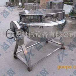 夹层蒸气锅(成都益贤机械)