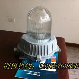 供��,HX-SHR-9180Y防眩��急泛光��