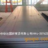 新疆钢材销售批发酒钢中板