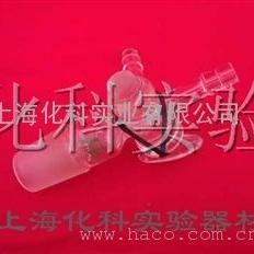 上海化科专业提供 具T型玻璃节门三通接头29#